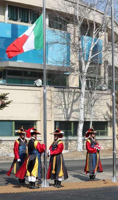 32 Welcome Ceremony Ferraro-Pagliaricci - GMT