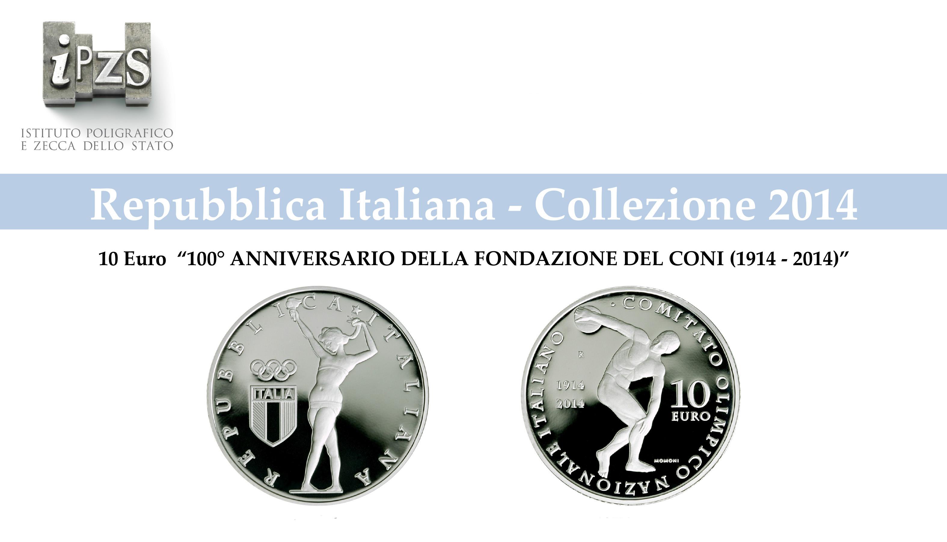 2014 scheda moneta coni