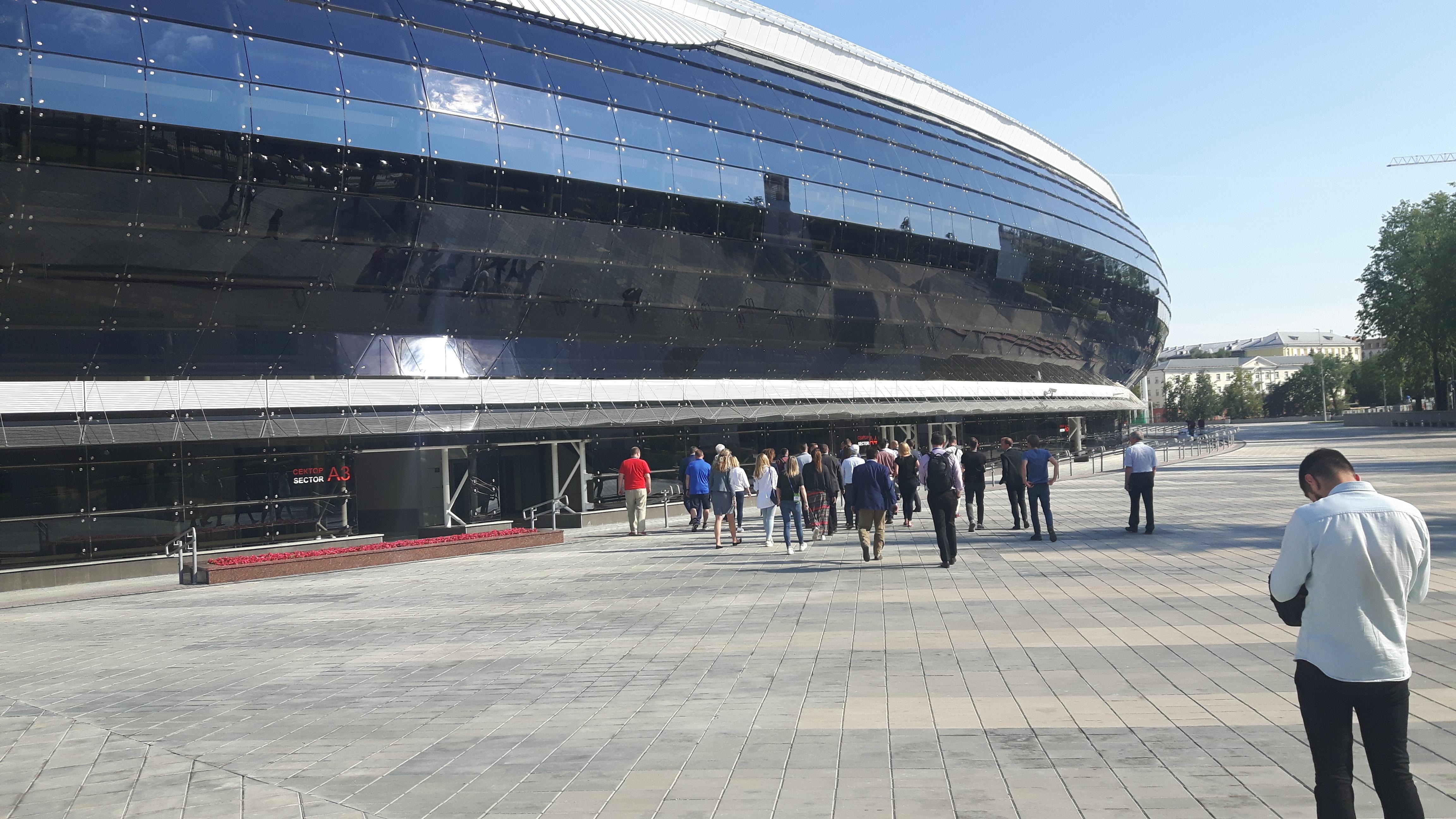 esterno dinamo stadium
