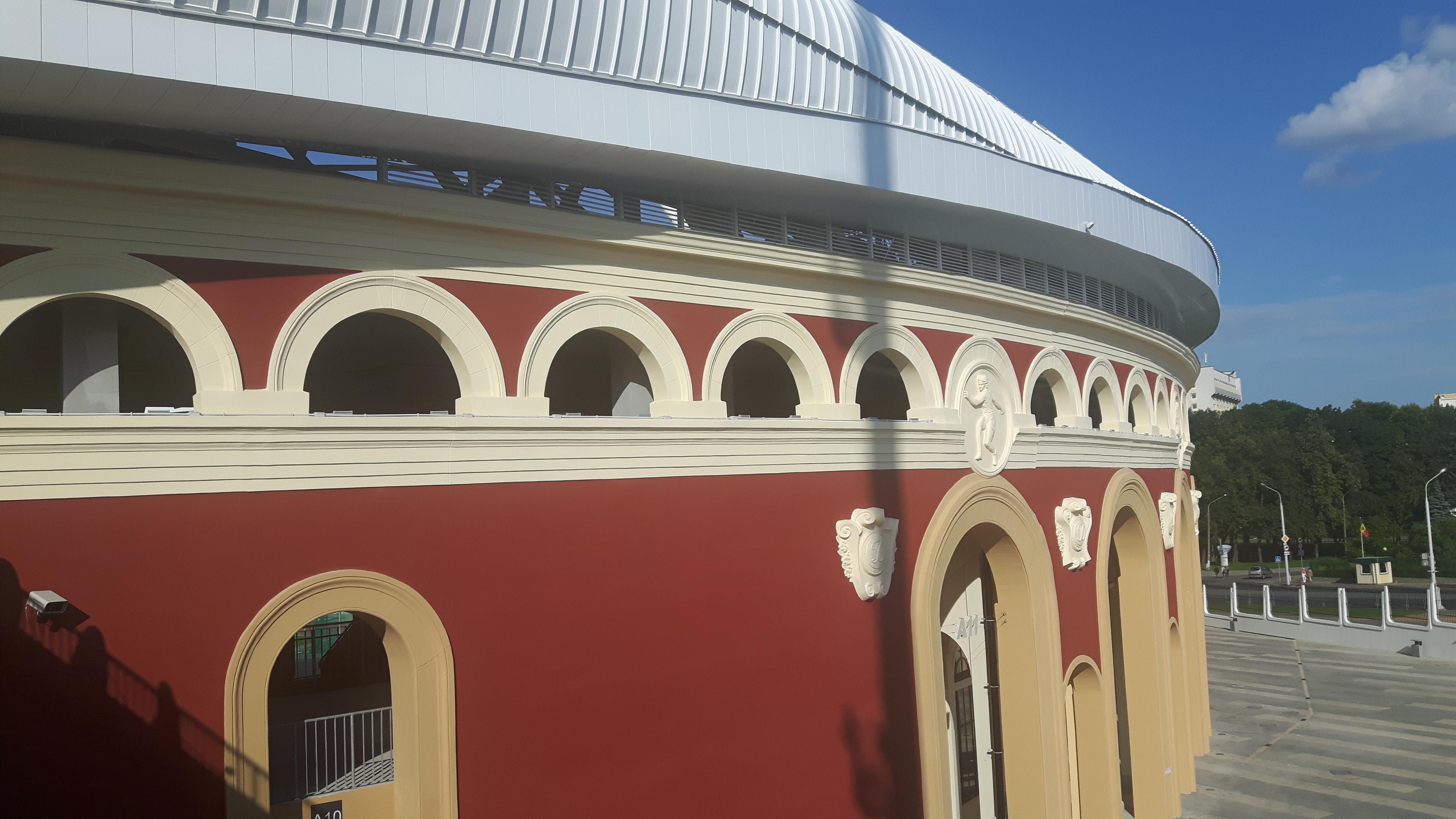 esterno stadio Dynamo Stadium
