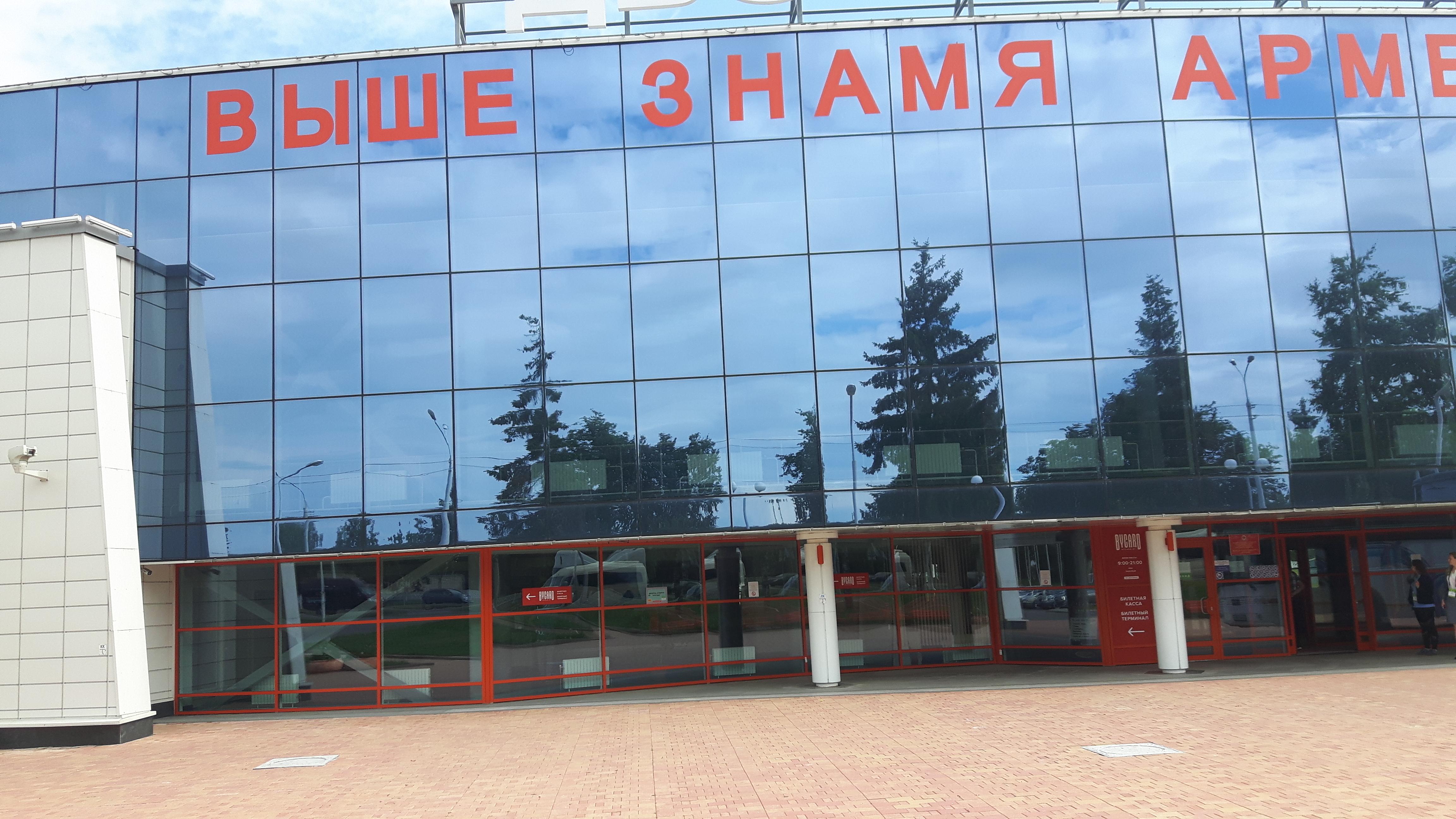 sport palace Uruche pugilato1