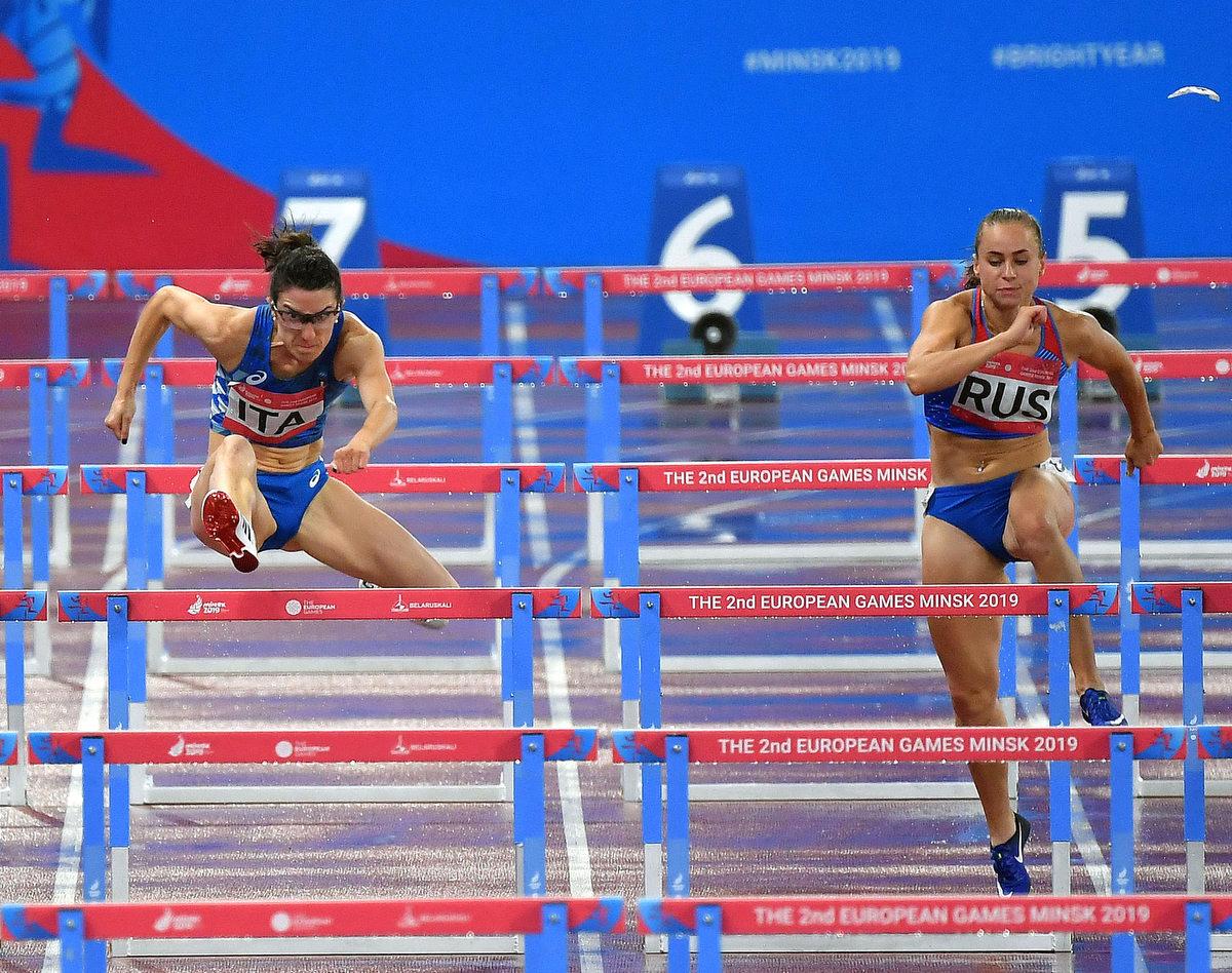 atleticamezzelanigmtsport118
