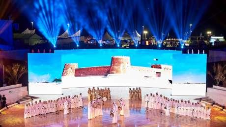 World Beach Games, cerimonia di apertura a Doha