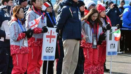 22 Welcome Ceremony Ferraro-Pagliaricci - GMT