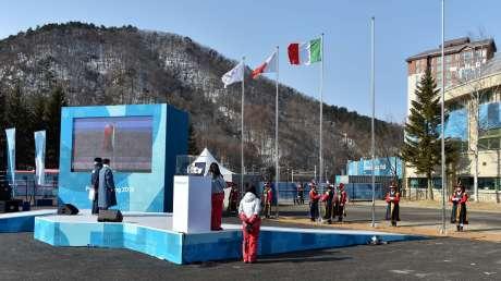 33 Welcome Ceremony Ferraro-Pagliaricci - GMT
